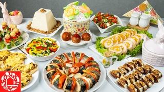 Меню на Пасхальный стол 2021. Готовлю 10 Блюд: Кулич, Яйца, Салаты, Закуски и Мясо. Пасхальное Меню