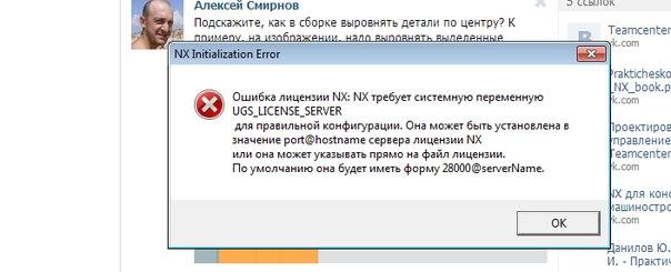 unigraphics nx 7.5 rus скачать торрент