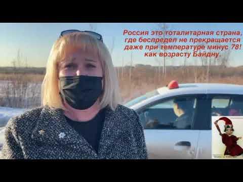 Сарказм Интервью с адвокатом Навального про его здоровье в тюрьме пародия