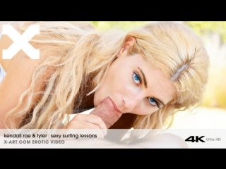 Kendall Rae - Sexy Surfing Lessons on X-Art