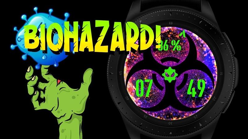 Biohazard Watchface
