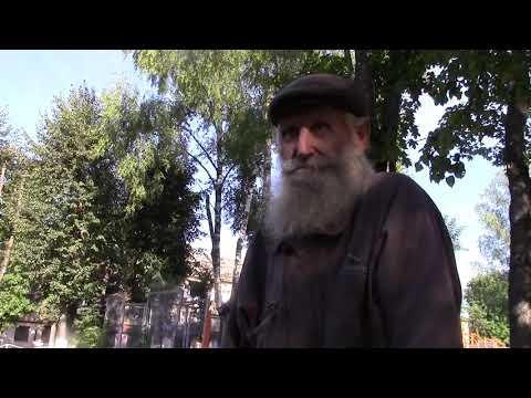 Санбой разговаривает с бомжом ветераном военной разведки