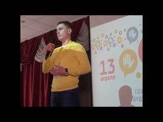 I Этап Молодёжного образовательного Форума Добрянского района -