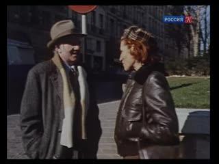 Расследования комиссара Мегрэ (серия 25, часть 1) (Les enquêtes du commissaire Maigret, 1974), режиссер Клод Барма