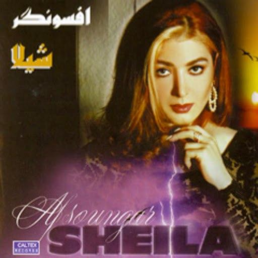 Sheila альбом Afsoongar - Persian Music