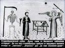 Личный фотоальбом Николая Старообрядцева