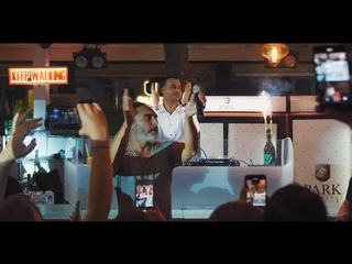 AKRAM AND DJ MANIAK - AMOR