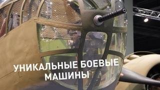 Раритетные военные самолеты в новом музее УГМК