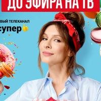 ИП Пирогова 1 - 5 серия