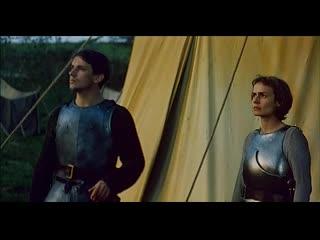 Жанна-Дева — Битвы и Тюрьмы (Jeanne la Pucelle - Les batailles et prisons, 1994), режиссер Жак Риветт