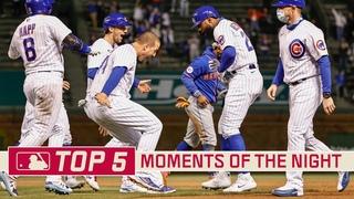 Jason Heyward Slaps Walk-Off Winner | MLB Top 5 Moments | Stadium