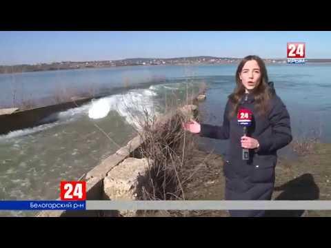 Крым полностью обеспечен водой на 2019 год Госкомитет водного хозяйства и мелиорации РК