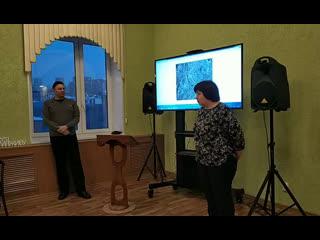 Публичная лекция Российского исторического общества о противовоздушной обороне в условиях Крайнего С