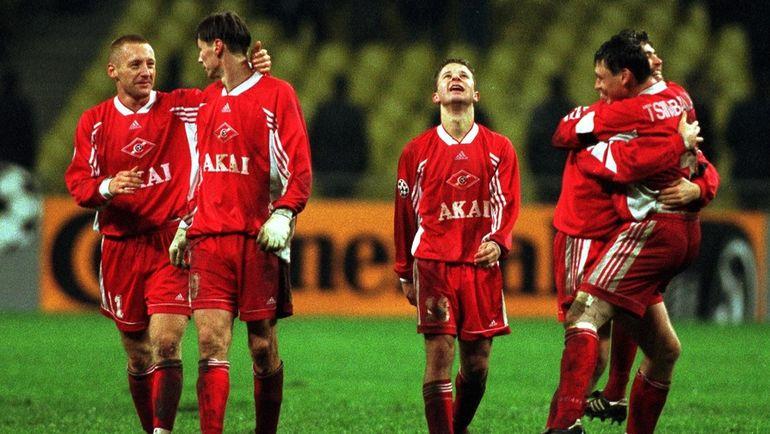 """ФК """"Спартак"""" Москва 1998 год"""