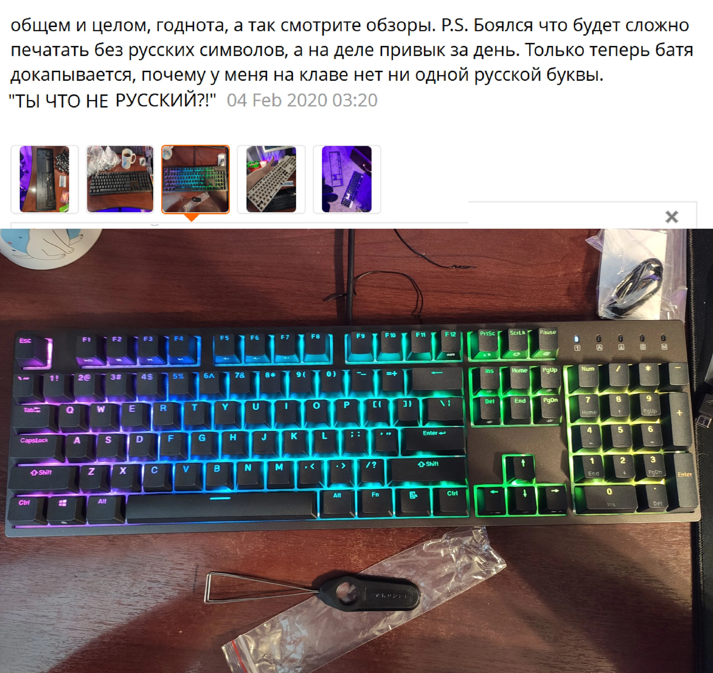Крутая игровая механика DURGOD Nebula -