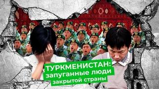 Туркменистан: как живет одна из самых закрытых стран в мире | Людоедский режим и пороки СССР (varlamov )
