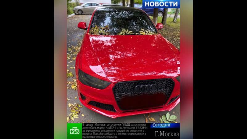 Видео розыск Audi A4♥️😈
