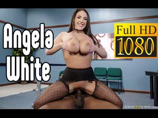 Angela White большие сиськи big tits [Трах, all sex, porn, big tits , Milf, инцест, порно blowjob brazzers секс анальное секс