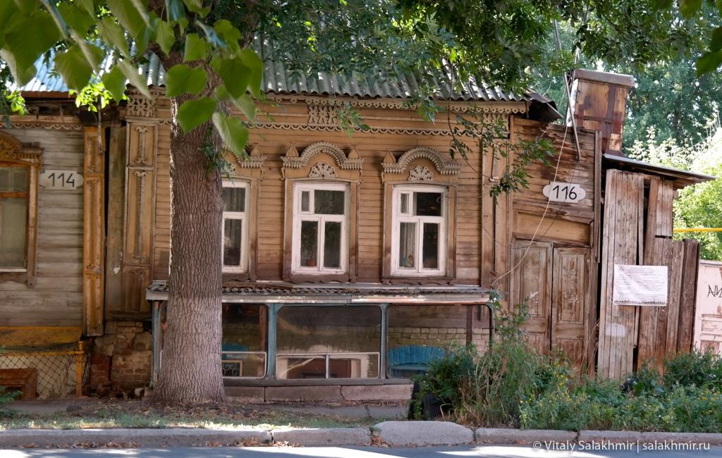 Расселение домов в историческом центре Самары