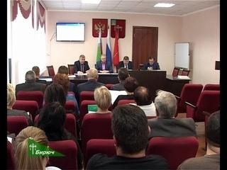 В Бирюче прошло заседание фракции ВПП «Единая Россия».