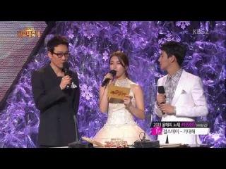 [720p] 131227 KBS Gayo Daechukje 2013 - Full Part 1/2
