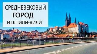 Германия | Карантин | Путешествие в Мейсен