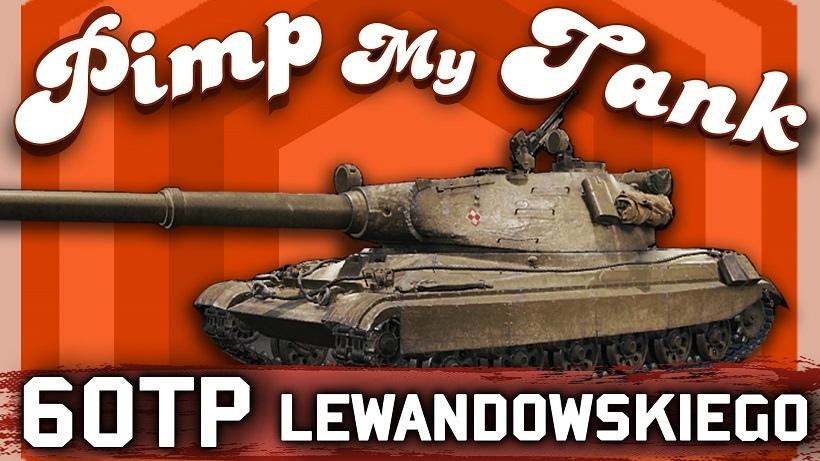 60TP Lewandowskiego,60 тп левандовского,60tp,60тп,60 tp wot,60tp world of tanks,60тп ворлд оф танкс,pimp my tank,discodancerronin,ddr,60тп оборудование,60tp оборудование,60 тп левандовского оборудование,какие перки качать,дискодансерронин,ддр,60тп что ставить,60tp ii что ставить,какие модули ставить 60tp,какие модули ставить 60тп,какое оборудование ставить 60тп,какое оборудование ставить 60tp,60тп стоит ли покупать,60тп танк,60tp танк