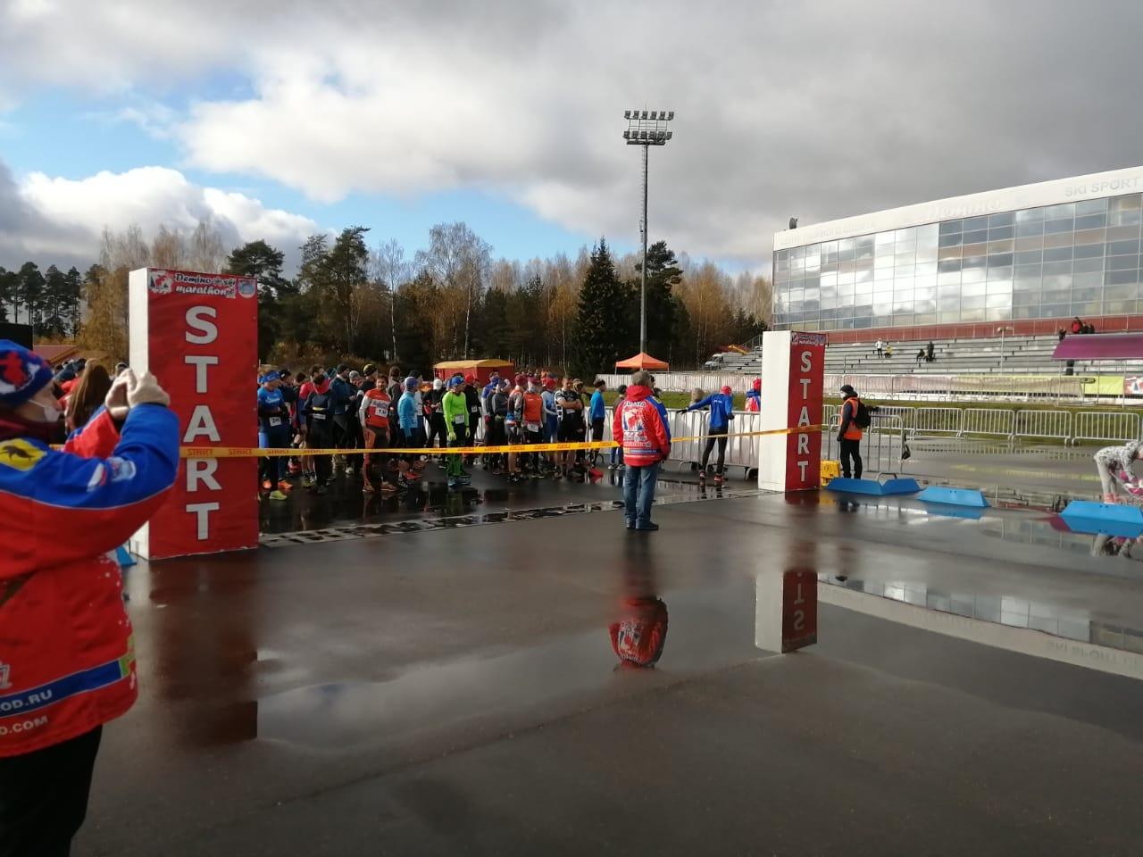 Фотография стартовой зоны Дёминского бегового полумарафона 2020 - Горный бег