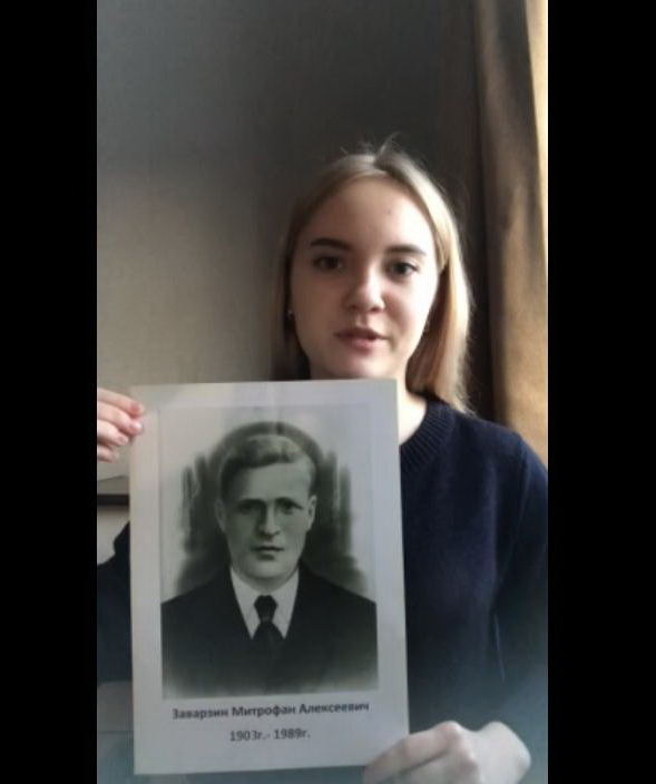 Школьники Петровска запустили патриотический флешмоб «Помним! Гордимся! Наследуем!»