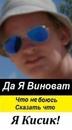 Юрий Цибин фотография #8