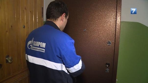 доступ в квартиру для устранения аварии