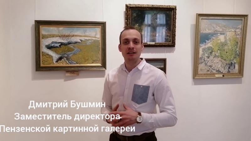 Русский импрессионизм Солнце на ладони часть 4 Игорь Грабарь