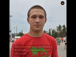 В Перми парень без страховки повис на мосту, чтобы спасти женщину