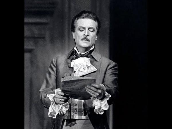 J Massenet WERTHER Parma 1994 Kraus Soffel Rinaldi OREN