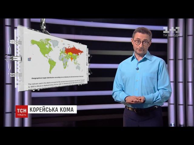 Екс-беркутівець у Москві, виїзна віза з РФ, жорстоке правосуддя Північної Кореї – календар тижня