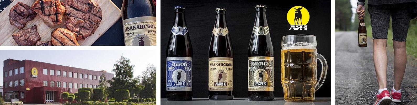 только фотографии новых бутылок пиво абаканское озолоченных