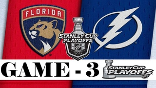 Florida Panthers vs Tampa Bay Lightning | Stanley Cup 2021 | Game 3 | , 2021 | Обзор матча