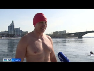 Иркутские «моржи» встретили Масленицу на берегу Ангары
