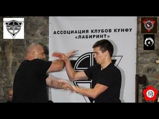 Вин Чунь кунфу по форме Чум Ки. Харьков.