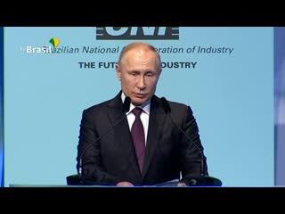 Владимир Путин выступил на церемонии закрытия Делового форума БРИКС.