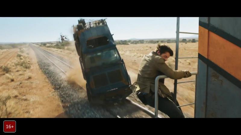 Бегущий в лабиринте 3: Лекарство от смерти (Maze Runner: The Death Cure) (2018) трейлер русский язык HD / Бигущий в лаберинте /
