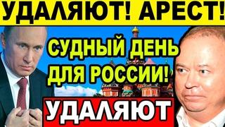 🔴🔴🔴 APECT! ЭКСТРЕННЫЙ ВЫПУСК () АНДРЕЙ КАРАУЛОВ
