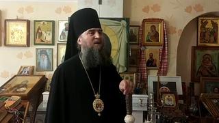 Интервью с епископом Исилькульским Феодосием в канун 102 летия со дня пребывания Царственных узников на станции Любино