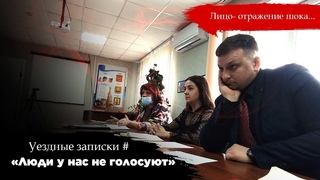 ШОК! Коммунисты против публичных слушаний.