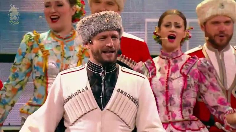 Ты прости меня родная Виктор Сорокин и Кубанский казачий хор 2016