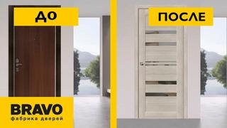 Как правильно ВЫБРАТЬ межкомнатные ДВЕРИ? Дизайн дверей