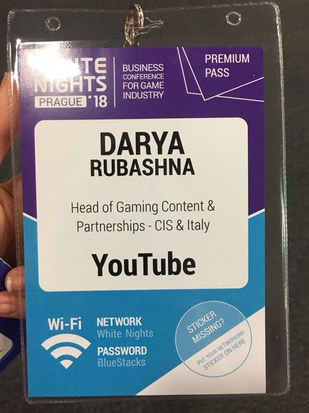 Dasha Ruby |