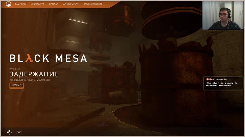 Полураспад стрим №23 Black Mesa Шляпа до Ксена