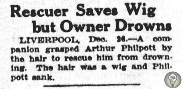 Газетная заметка, датированная 26 декабря 1922 года.