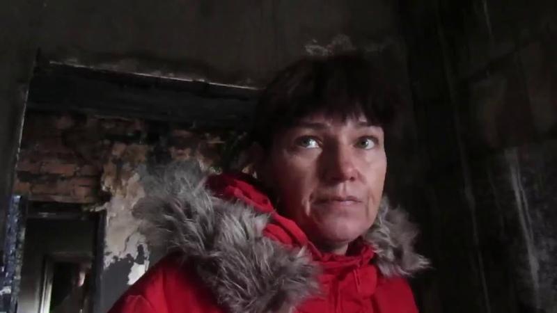 Сгорел дом у матери троих детей Сын в армии и две дочки 10 лет и полтора годика Нужна помощь